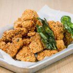 Basil Fried Chicken/Tofu